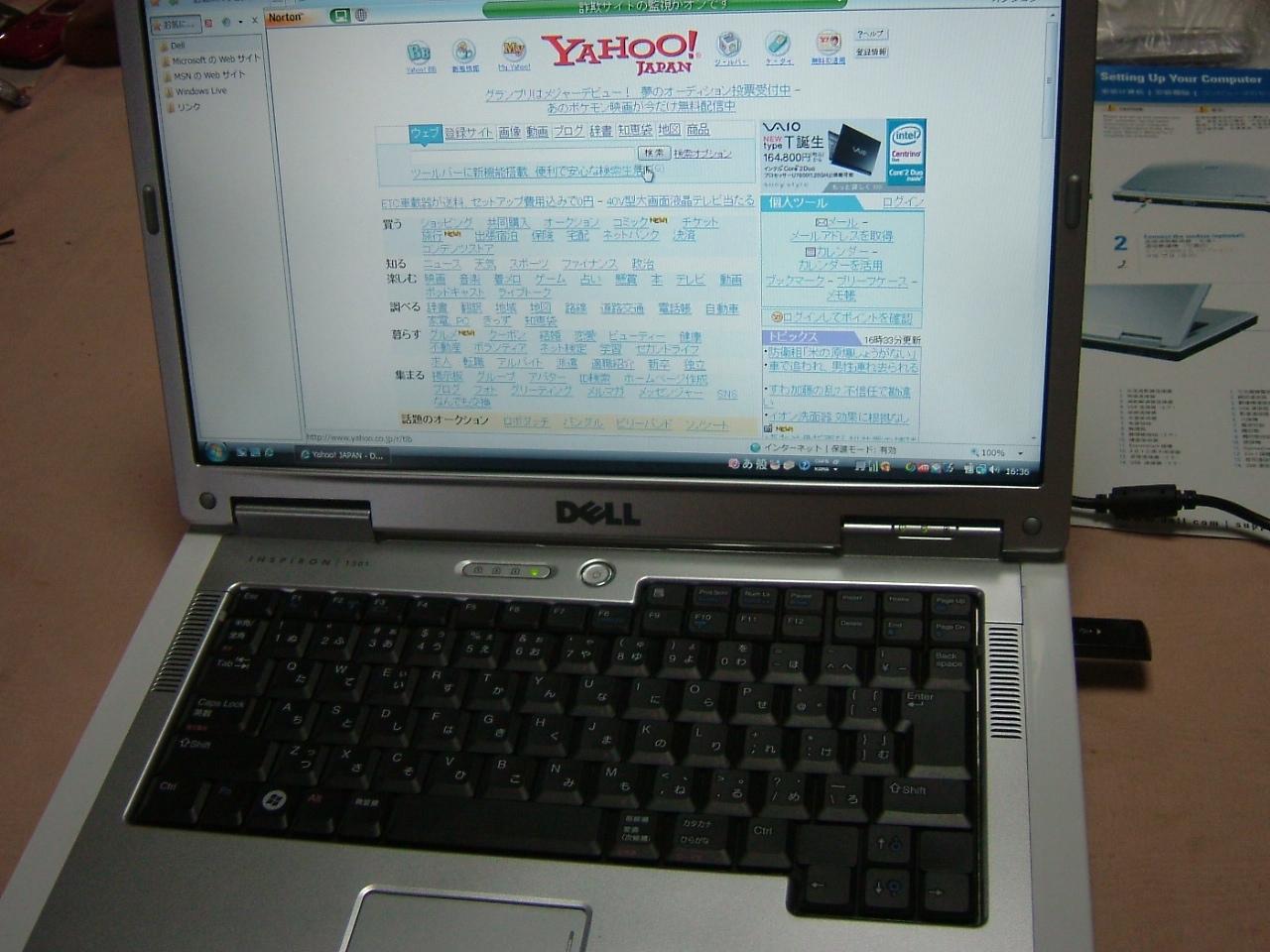 2007_0629pc0020